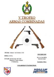 v-trofeo-armas-combinadas